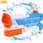 Comprar Pistolas de agua